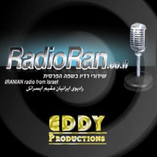 www.RadioRan.co.il