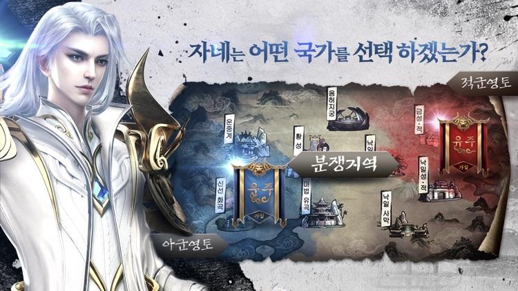 원정 screenshot-2