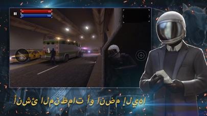 Armed Heist: لعبة تصويب TPSلقطة شاشة3