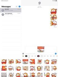 白爛貓特別篇 - 賀新年 ipad images