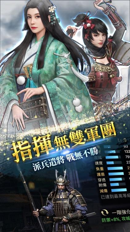 霸王之野望(戰國霸王戰記) screenshot-3