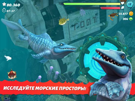Hungry Shark Evolution для iPad