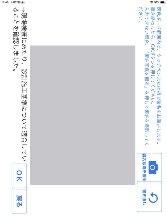 https://is5-ssl.mzstatic.com/image/thumb/Purple123/v4/01/94/89/01948945-524b-5c3b-8d38-b54d39d13e1f/source/576x768bb.jpg