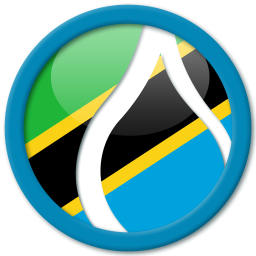 Учи суахили - EuroTalk