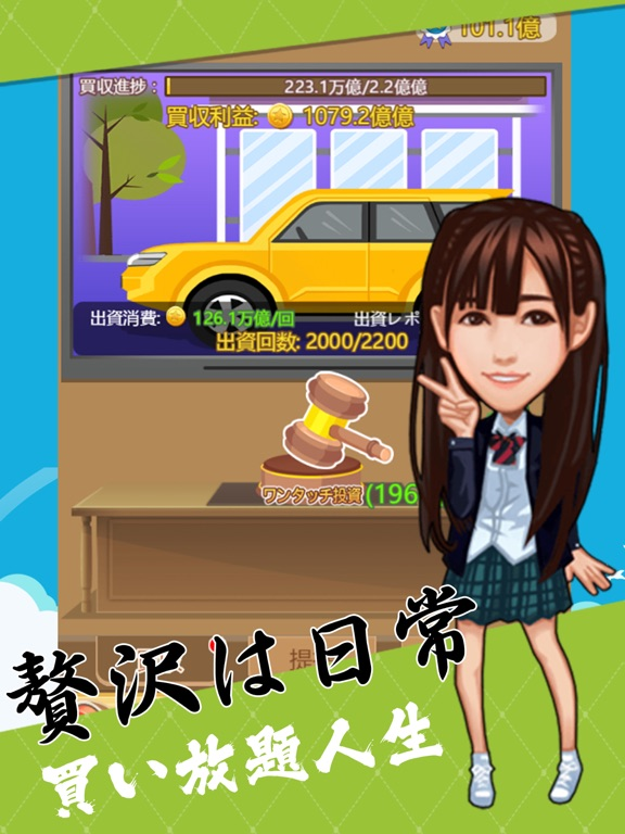 令和—大富豪のおすすめ画像4