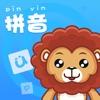跟我学拼音-宝宝学汉语拼音表识汉字