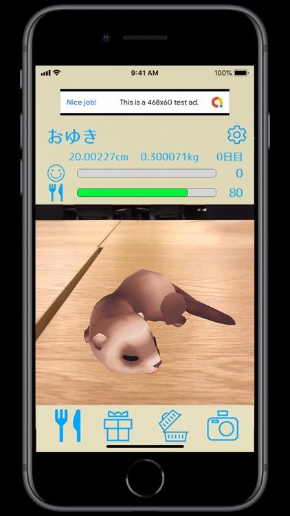 フェレットといっしょ screenshot-4