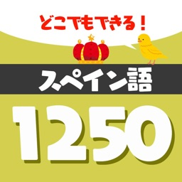 Progress In English 音声アプリ By 株式会社エデック
