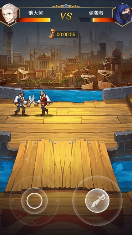 航海日记-航海探索冒险手游 screenshot-7