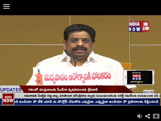 India Now Live screenshot 4