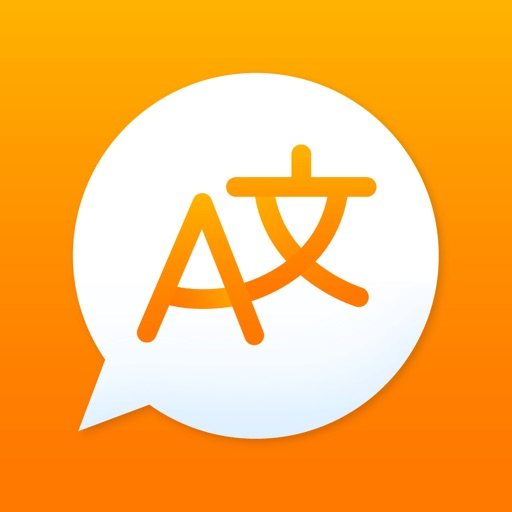 Translate Voice & Text Pro