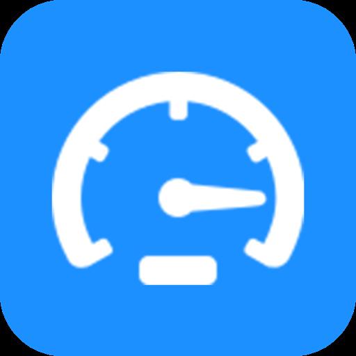 Decibel Meter - Noise Meter