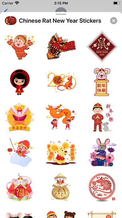 Chinese Rat New Year Stickers screenshot 1