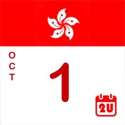 Hong Kong Calendar 2019 - 2020