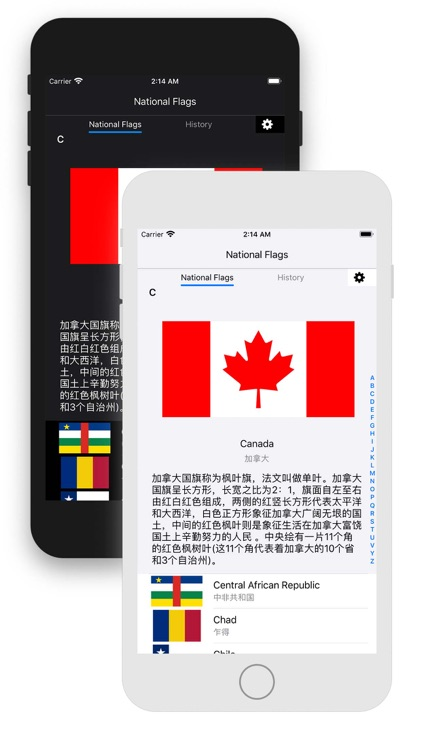 National Flags - 国旗大全