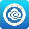 柳州气象 - iPhoneアプリ