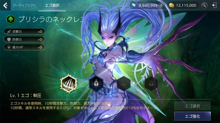 TERA ORIGIN(テラオリジン) screenshot-8