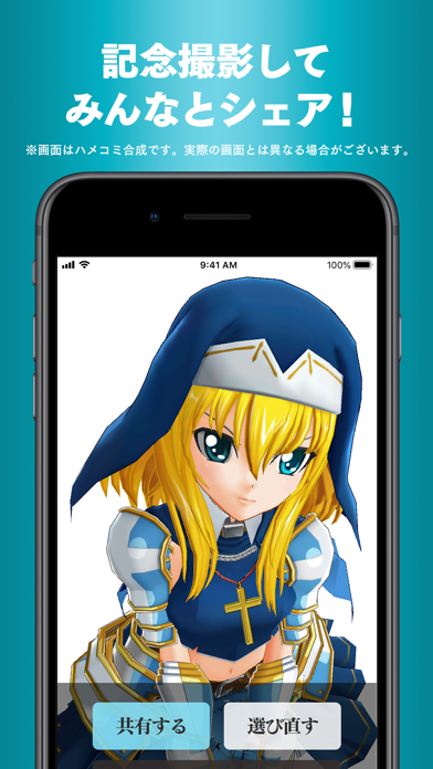 大友ソウリンAR screenshot 5