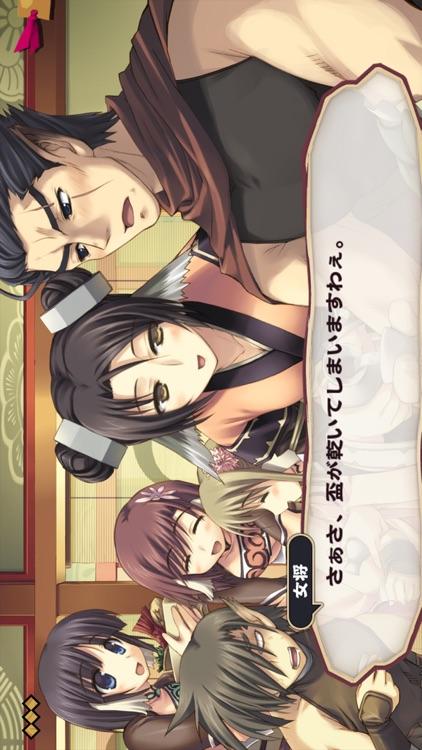 スマホで読むうたわれるもの vol.01 screenshot-5