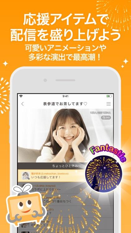 ふわっち screenshot-2