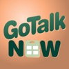 GoTalk NOW LITE