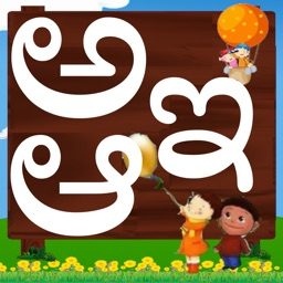 Learn Alphabets-Kannada