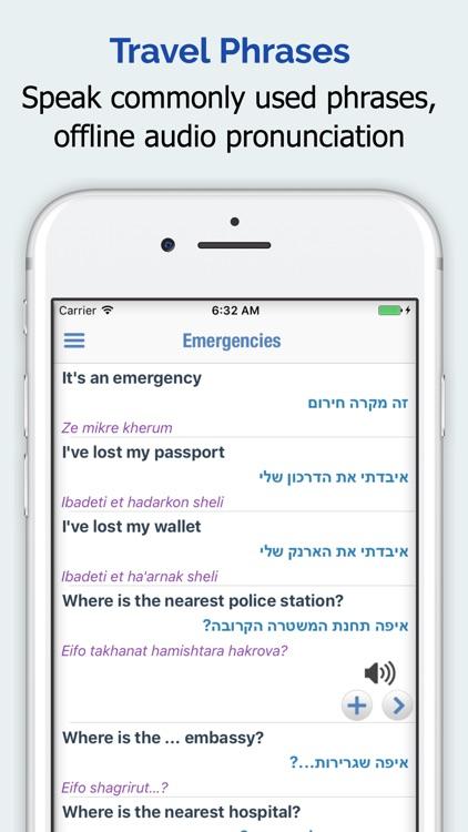 Hebrew Dictionary Premium screenshot-3