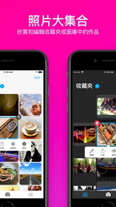 Screenshot for Camera+ 2 in Taiwan App Store