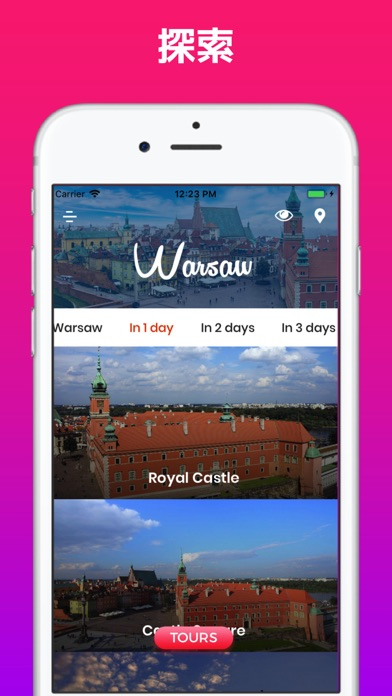 ワルシャワ 旅行 ガイド &マップのおすすめ画像3