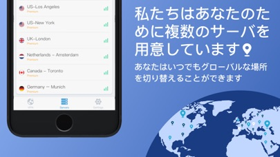 Thunder VPN - Super VPN Masterのおすすめ画像4