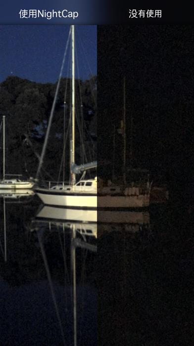 下载 NightCap相机 为 PC