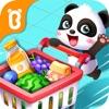 かいものだいすき-BabyBus - iPadアプリ