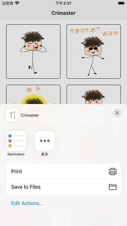 Crimaster Sticker
