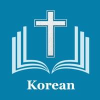 Codes for Korean Bible . Hack