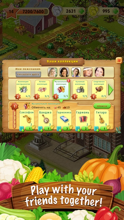Jane's Farm: farming business screenshot-8