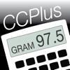 ConversionCalc Plus - iPhoneアプリ