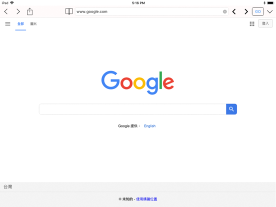 BrowserX6 - multiple browser Screenshots