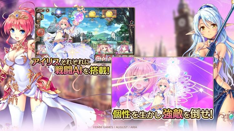 あいりすミスティリア! screenshot-3