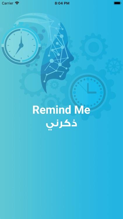Remind Me App