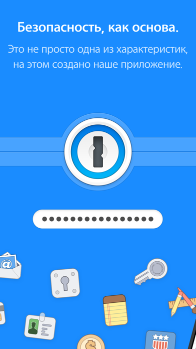 Скриншот №2 к 1Password - Password Manager