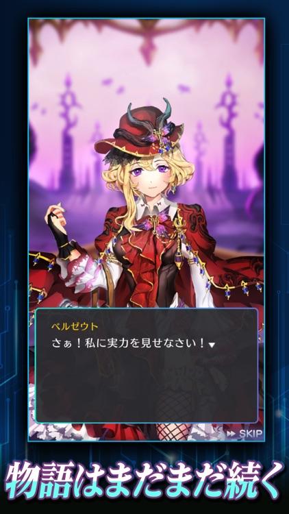 メリーガーランド 放置 美少女 RPG ゲーム screenshot-5