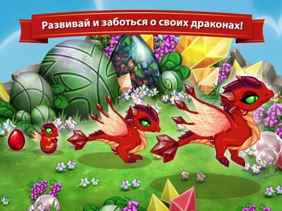 Скачать DragonVale
