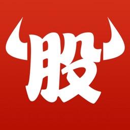 牛股王—股票、炒股