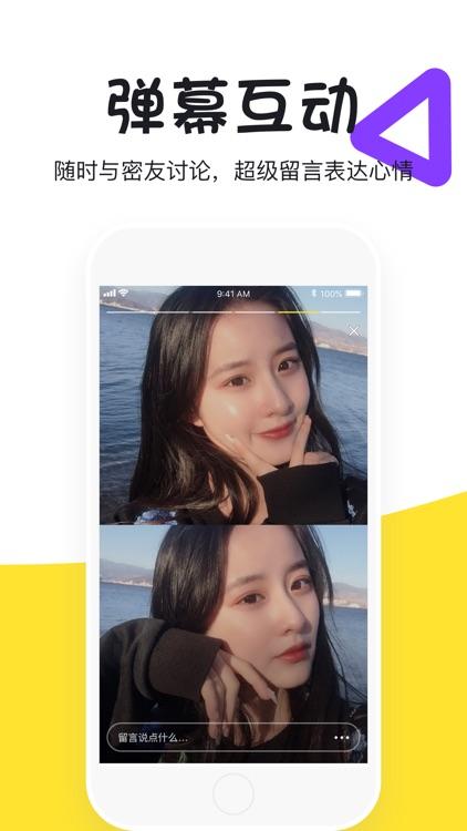 点心 - 同好聊天社交APP screenshot-4