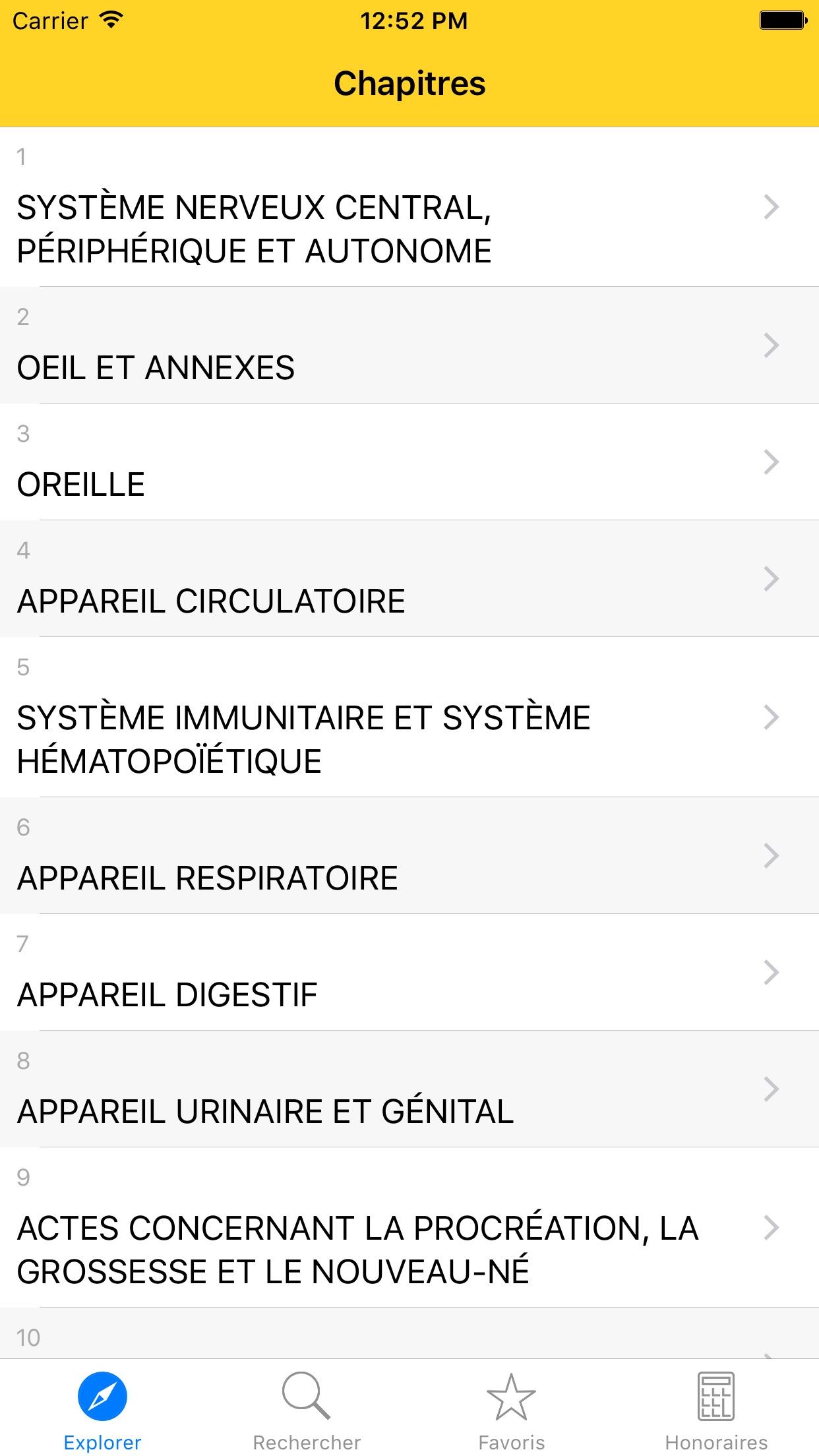 iCCAM Screenshot
