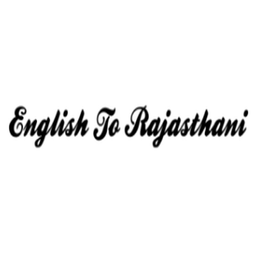 English To Rajasthani