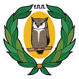 MOEC Cyprus
