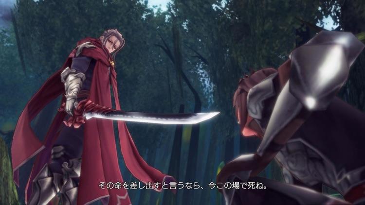 De:Lithe ~忘却の真王と盟約の天使~ screenshot-6