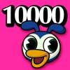 アルク PowerWords 10000レベル