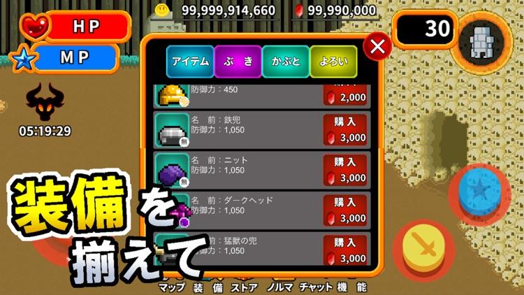 社畜勇者 screenshot-2